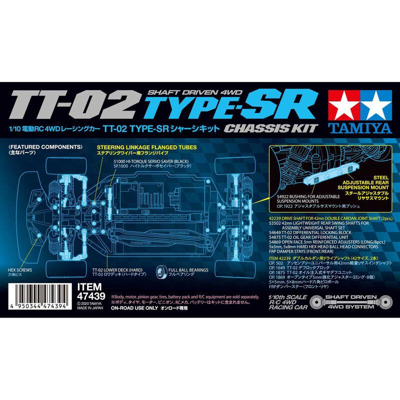 1/10 TT-02 4WD On Road Chassis Kit (Type-SR)